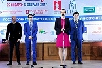 Student and School Champions' Tournaments of the RSSU Cup 2017 Moscow Open Started