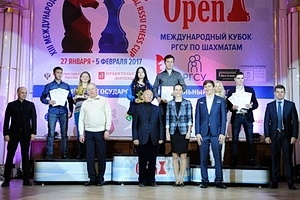 The Team of the Ural State Mining University Celebrated Victory in the National Student Chess League Championship